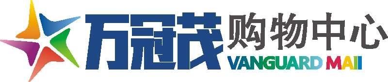 平果华亨泰商业管理有限公司